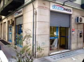 Villabianca (Palermo) Affitto Negozio